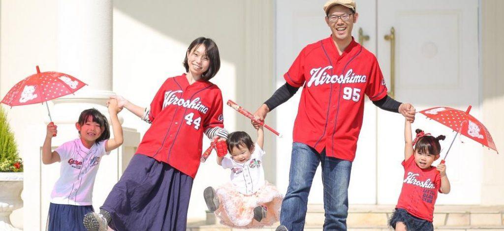 【記念日フォトレポvol.12】推しチームのユニフォームで!思い出の会場での家族写真 アーククラブ迎賓館 広島のアイキャッチ